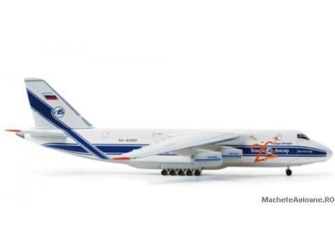 Antonov AN-124 Russian Air Force 1:500