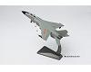 Xian JH-7 FBC-1 Flying Leopard Chinese Air Force 1:48