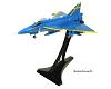 Saab JA37D Viggen Swedish Air Force Blue 1:72